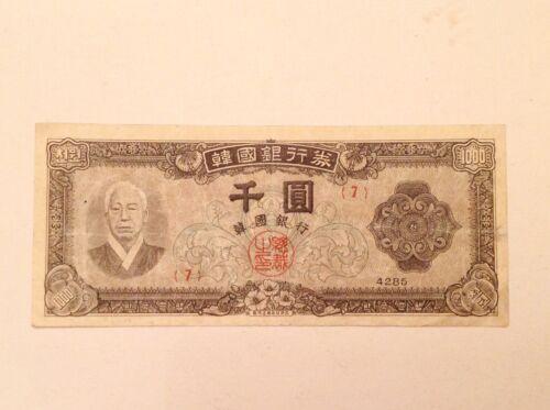 ~South Korea 1952 (4285) 1000 Won Banknote P 10 - Block 7