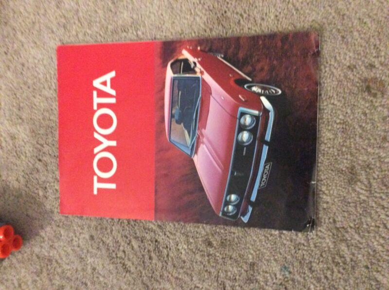 Toyota corona Brochure