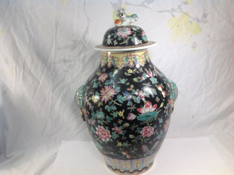 19th Chinese Famille Rose And Noire Jar And Cover