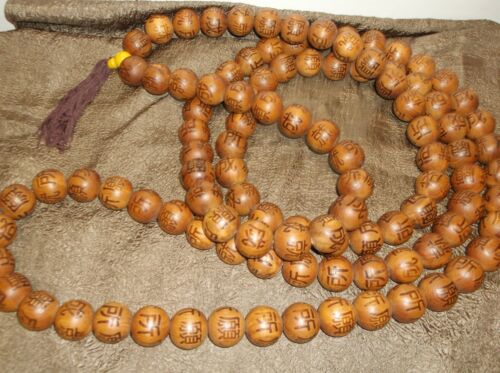 VINTAGE LARGE NICE OLD Marked ALL OVER  beads wood 5 FOOT LONG