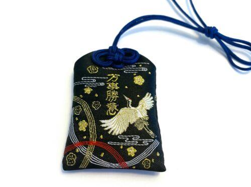 Japanese Omamori - Win Everything - Black with Birds
