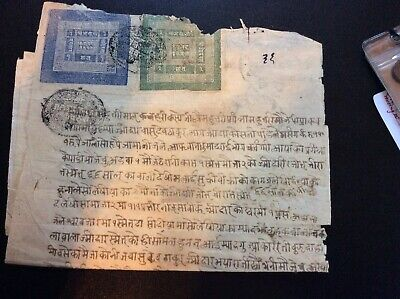 RARE!! NEPAL DOCUMENT WITH LANDLORD STAMP OF COMPANY RUPEE 1 & 2 RUPEES. for sale  Shipping to India
