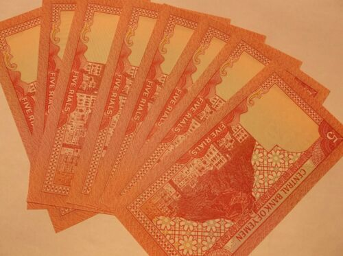 Yemen #17b Paper Money 5 Rials Qty 8