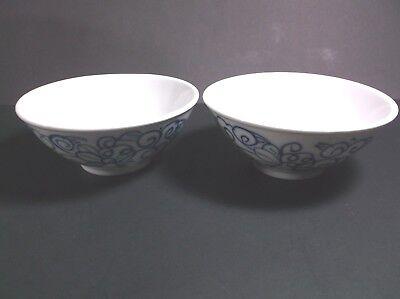 Boston Warehouse Canton Express rice bowls Rice Express Bowl