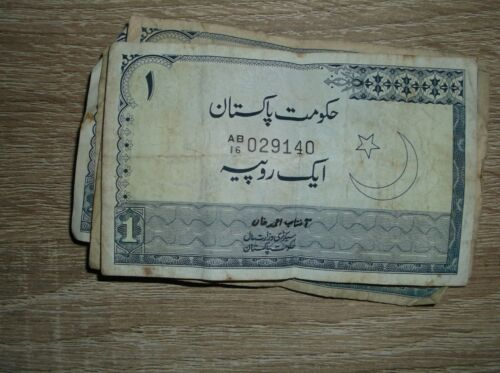 PAKISTANI  1  RUPEE  BANK NOTE, OLD AND ANTIQUE  (lot of 3)