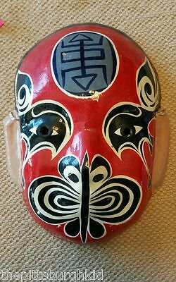 FANTASTIC Vintage Japanese Paper Mache Mask SIGNED