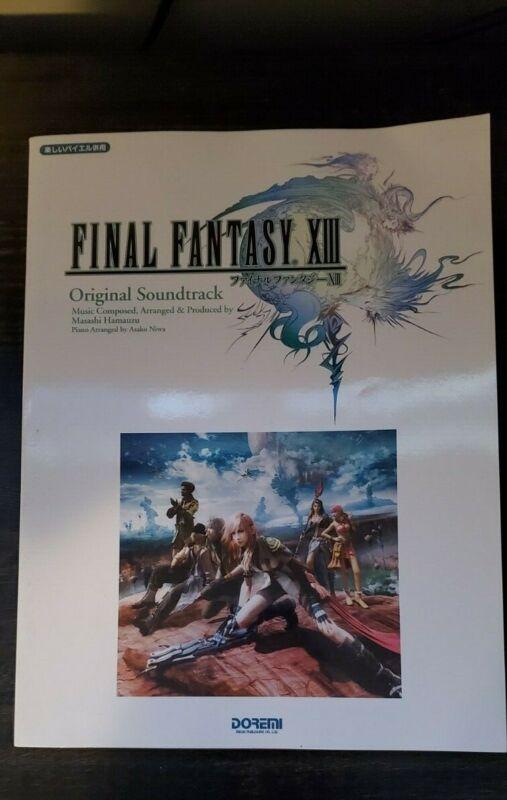 Final Fantasy 13 Piano Music Score Sheet Music
