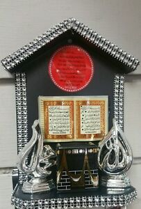 Allah Mohammad Islamic silver ORNAMENT  *Muslims Gift Set Decoration Set*