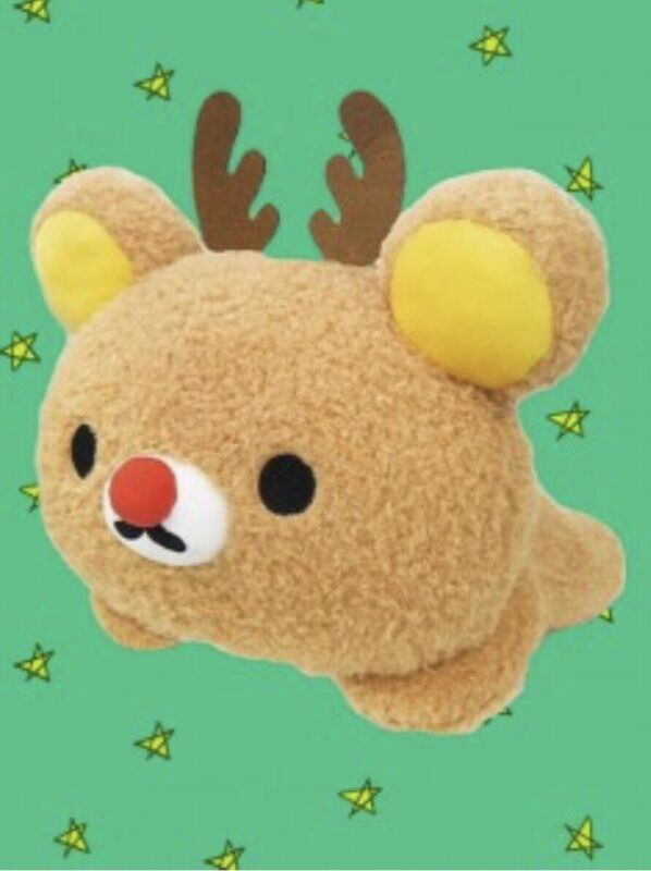 Giant Rilakkuma Christmas Plush 50 Cm Original Japanese Brand New Toreba