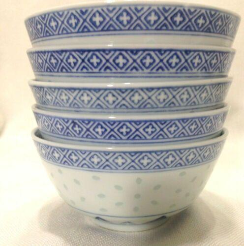 Vintage Set Of 5 Rice Grain Porcelain Pedestal Rice Bowls China Blue & White 4 3