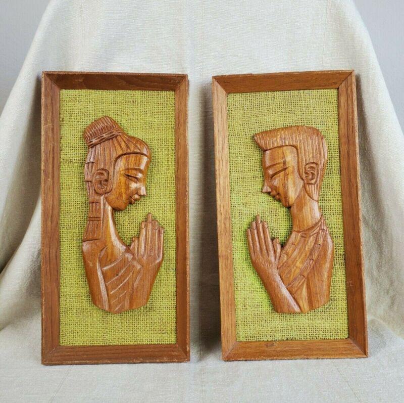 Vintage Handcarved Wooden Couple PrayingMCM Teak Indonesian Bas Relief Wall
