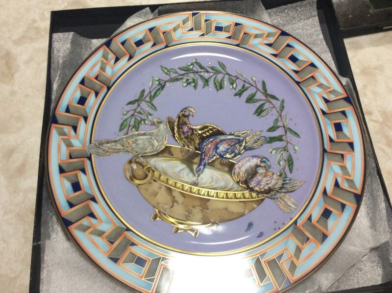 Versace Collectors Plate Rosenthal