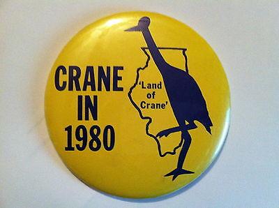 Кандидаты в президенты Phil Crane for