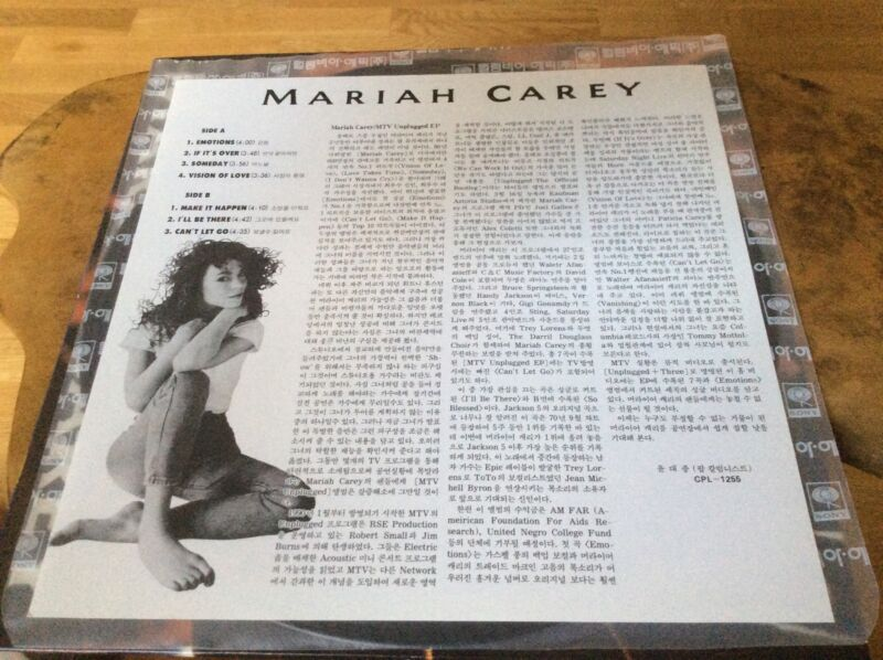 Mariah Carey - MTV Unplugged - Rare 1992 KOREAN Vinyl Album.