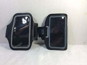 Walking arm bands for your phone