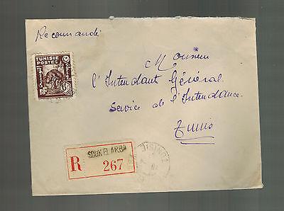 1945 Souk El Arba Tunisia Cover to Tunis