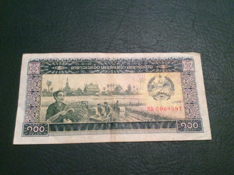 Banknote Laos #2