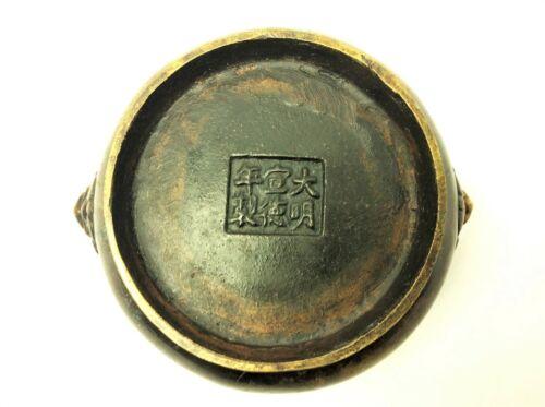 Vintage Chinese China Signed Incense Burner Censer Bronze Asian Xuande Marking