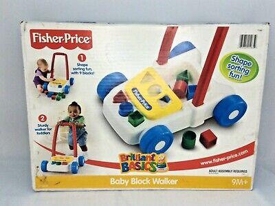 Fisher Price BABY BLOCK WALKER 1065 Blocks/shapes Sorter vintage VGUC