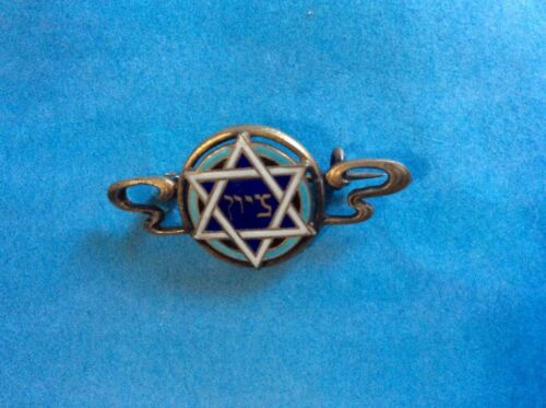 JUDAICA VINTAGE ENAMEL JEWISH STAR  800 SILVER  GOLD WASH  BROOCH/PIN