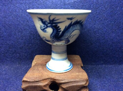 Chinese Antique Ming Dynasty Shun De Dragon Qing Hua High Foot Cup 青花高脚杯