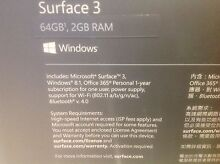 Surface3 Wetherill Park Fairfield Area Preview