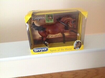 Breyer Horse Empres #1794 FS