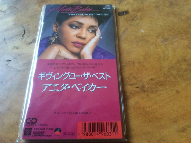 "Anita Baker - Giving You The Best That I Got - Japanese 3""Cd. Extremely Rare."