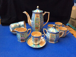 Japanese porcelain coffee set