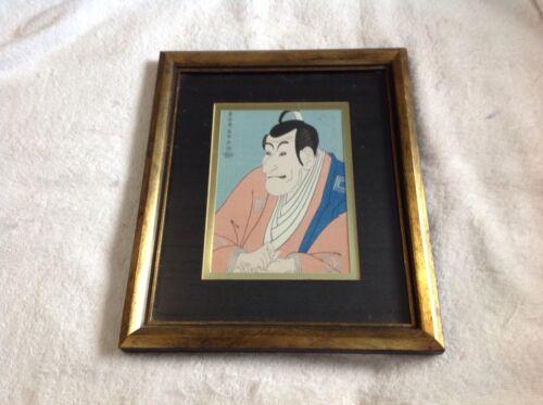 Sharaku Toshusai(170?-1795)Artist Japan Woodblk  Print of Actor Dan Juro, Kabuki