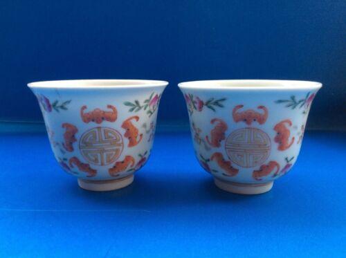 Fine Pair Chinese Tongzhi Marked Famille Rose Fushou Pattern Porcelain Cups