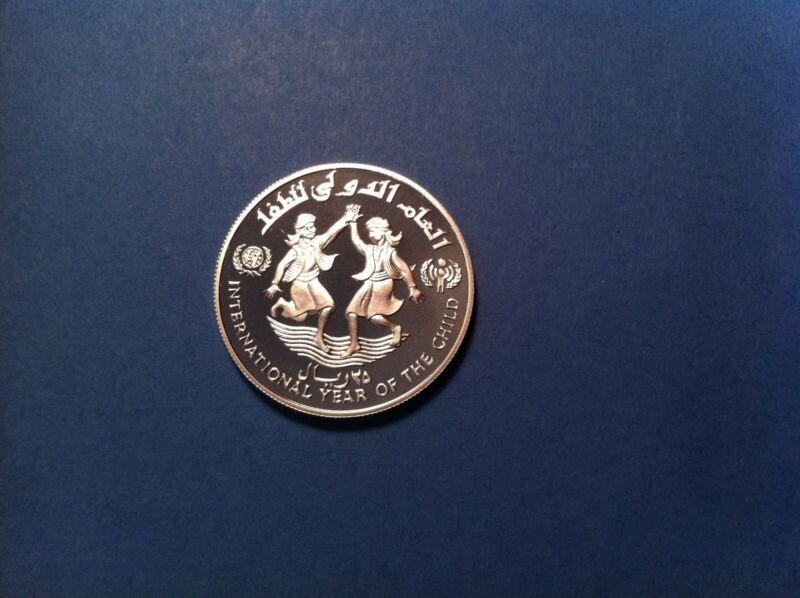 1983 (1403) Yemen 25 Riyals / Rials Silver Proof Uncirculated, crown dollar (541