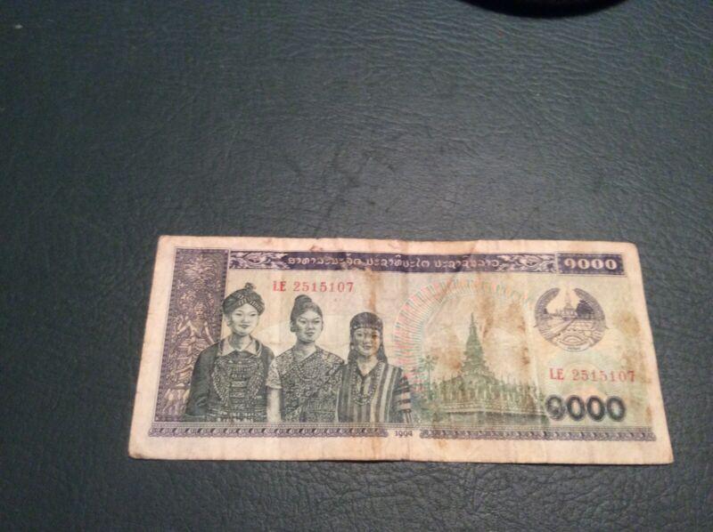 Banknote Laos #1
