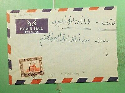 DR WHO 1958 JORDAN TULKARM AIRMAIL  g18619