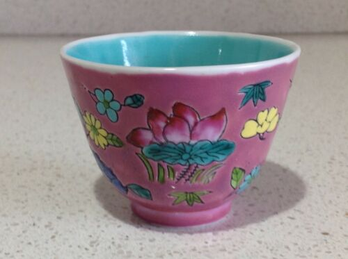 Chinese Famille Tea Cup Hand Painted flowers and lily pads