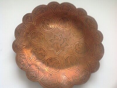 Vintage Middle Eastern / Cairo Ware Copper Dish with Scalloped edge and Bun Feet
