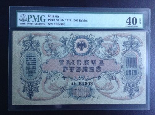 RUSSIA 1919 1000 Rubles S418b PMG-40