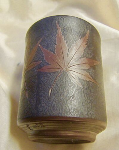 Banko Pottery Vase with Japanese Maple Leaves Artist Signed Shimizu Yo