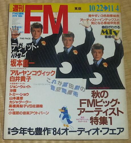 "weekly FM Japan magazine book 1984 23 DAVID BOWIE John Waite ""Weird Al"" Yankovic"
