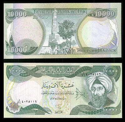 10,000 Iraqi Dinar - Iraq One 10000 Dinar Note