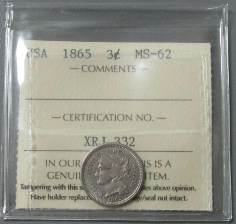 1865 NICKEL 3 CENT PIECE ICCS CHOICE MINT STATE