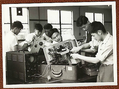vintage photo Chinese radio tuner technical workshop China radiology foto 1956