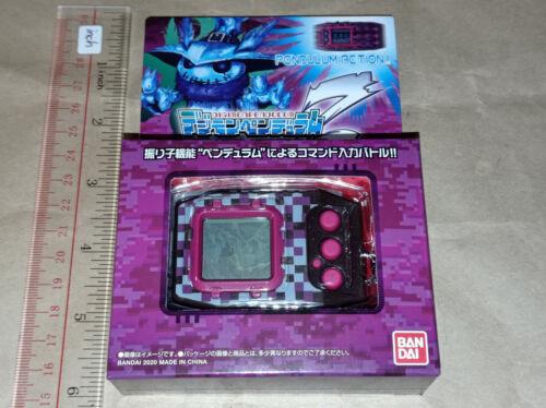 >** Bandai Digimon Digital Monster Pendulum Z I Nightmare Soldiers (Purple) 2020