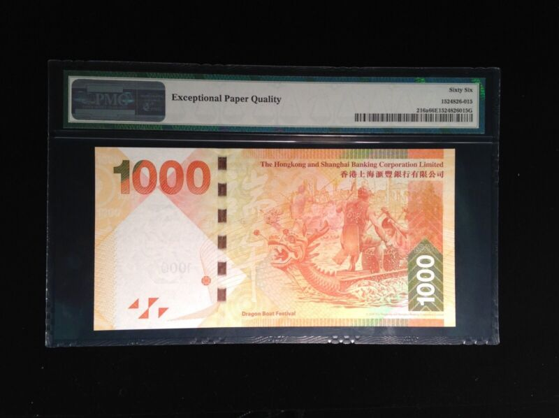 1000 Hong Kong Dollars PMG 66 Gem Uncirculated EPQ