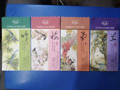 set of 4 China wine lable-2000s-plum blossoms, orchid, bamboo and - Wine Lables