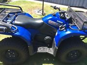 2012 Yamaha grizzly 450 Salisbury Salisbury Area Preview