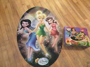 Tinker Bell puzzle