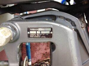 Yamaha 25 hp outboard motor
