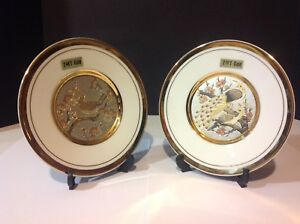 """Pair of 24 k gold decorator plates - approx 4 """" in diameter"""