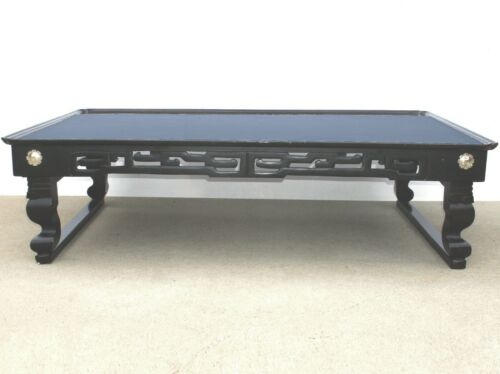Antique Asian Ming Coffee Table